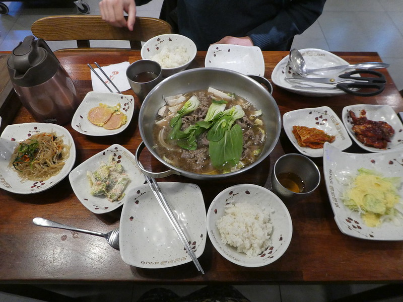 Beef Bulgogi in Busan