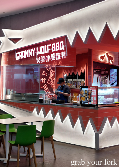 Granny Wolf BBQ in Central Park Mall Sydney
