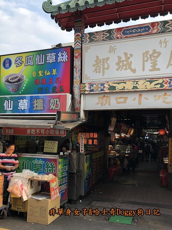 新竹城隍廟美食16苗楊冬瓜仙草絲