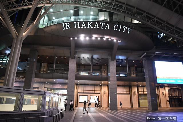 JR HAKATA1