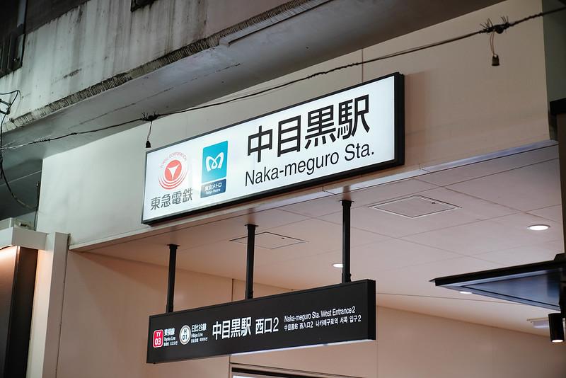 黑三ツ矢堂製麵 (7)