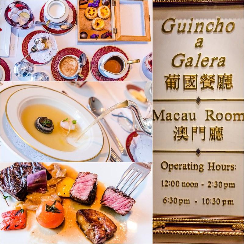 guincho a Galera (1)