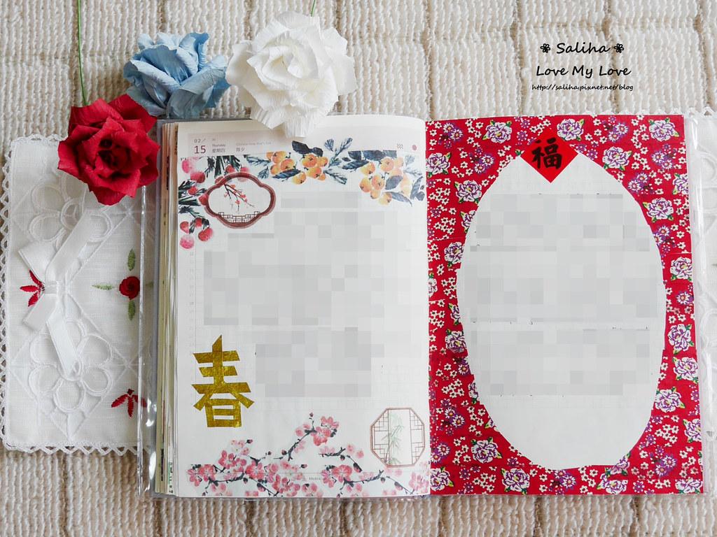開花實驗室手帳設計裝飾紙膠帶 (8)