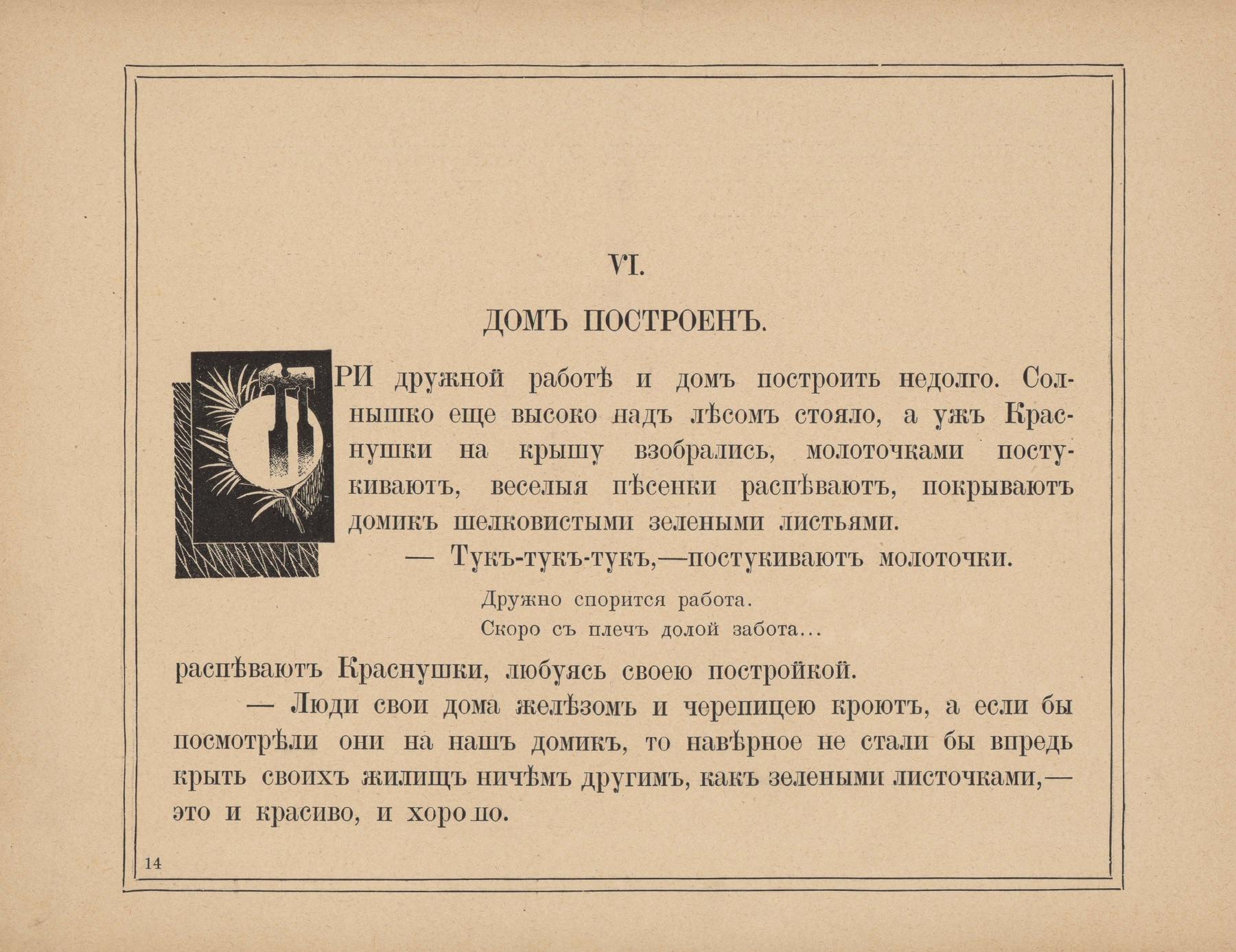 pdf (18)