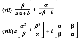 RD Sharma 10 Solutions Chapter 2 Polynomials