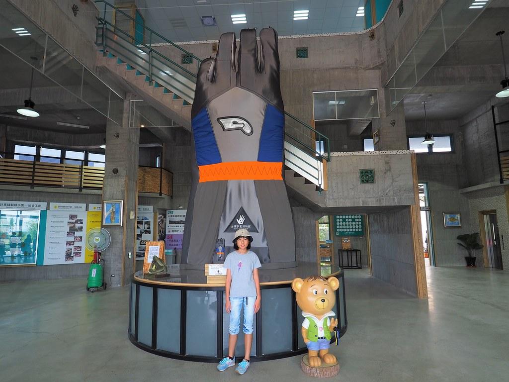 手套博物館 (7)