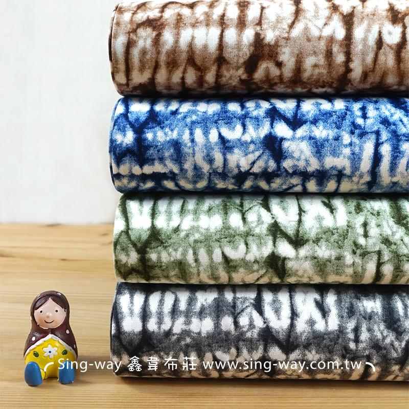 暈染 (大特價) 渲染 漸層 葉子狀 細胞壁 染色體 手工藝DIy拼布布料 CA450740