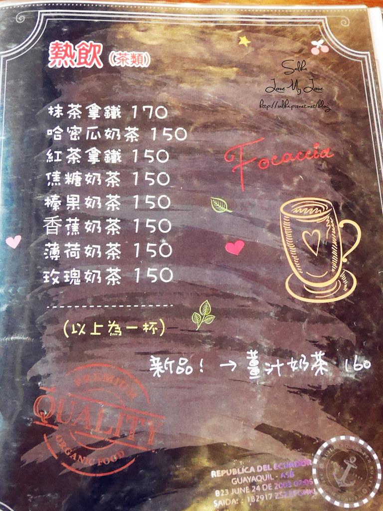 宜蘭梅花湖附近不限時咖啡館下午茶推薦飛行碼頭菜單menu價位 (4)