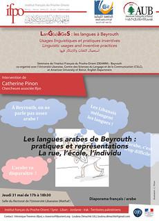 Les arabes de Beyrouth : pratiques et représentations