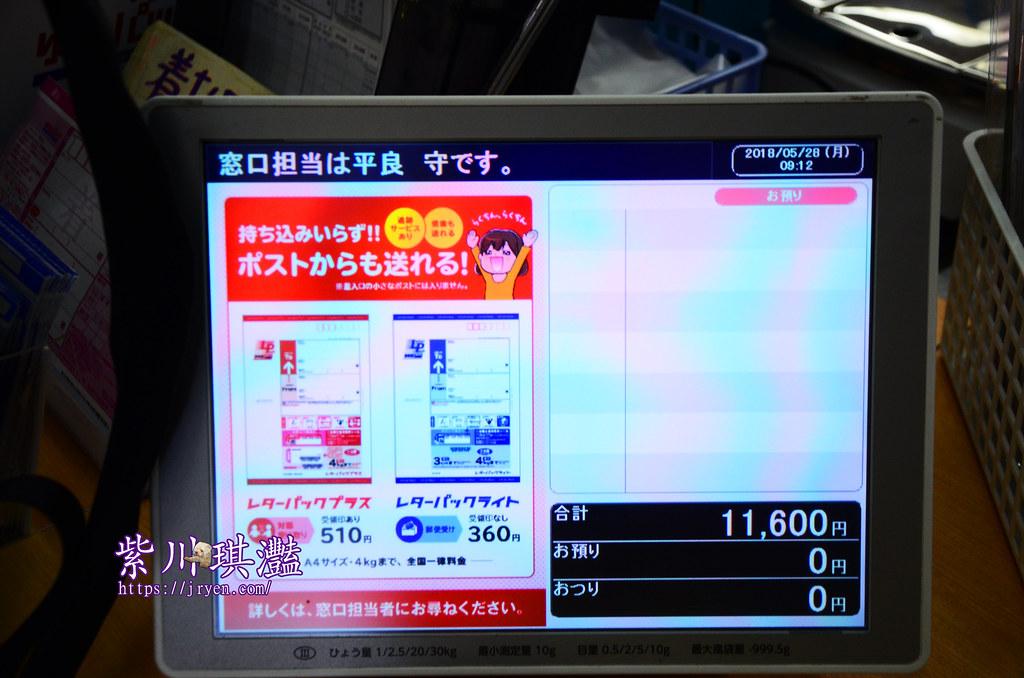 日本龍貓包價格