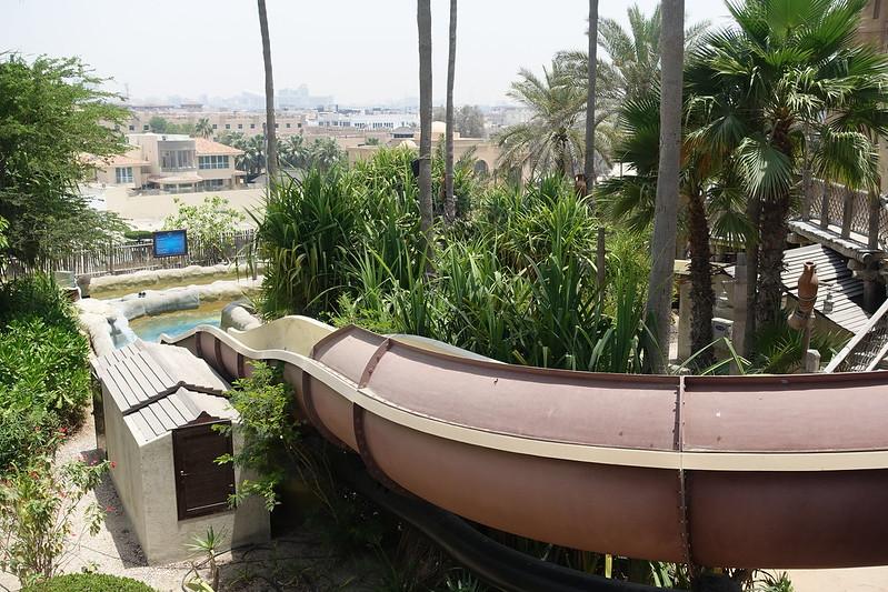 Wild Wadi Water Park Dubai