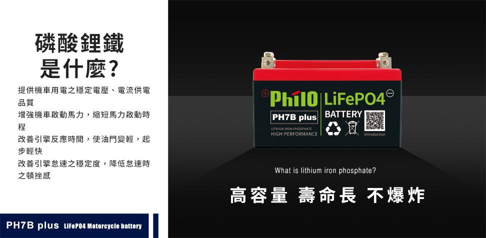 PH7B+_01