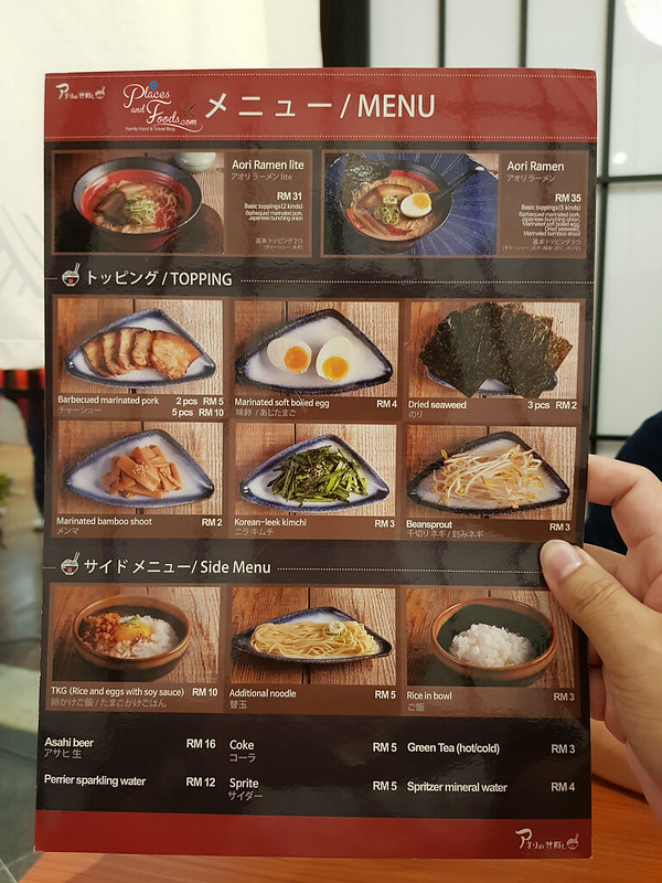 aori ramen malaysia menu