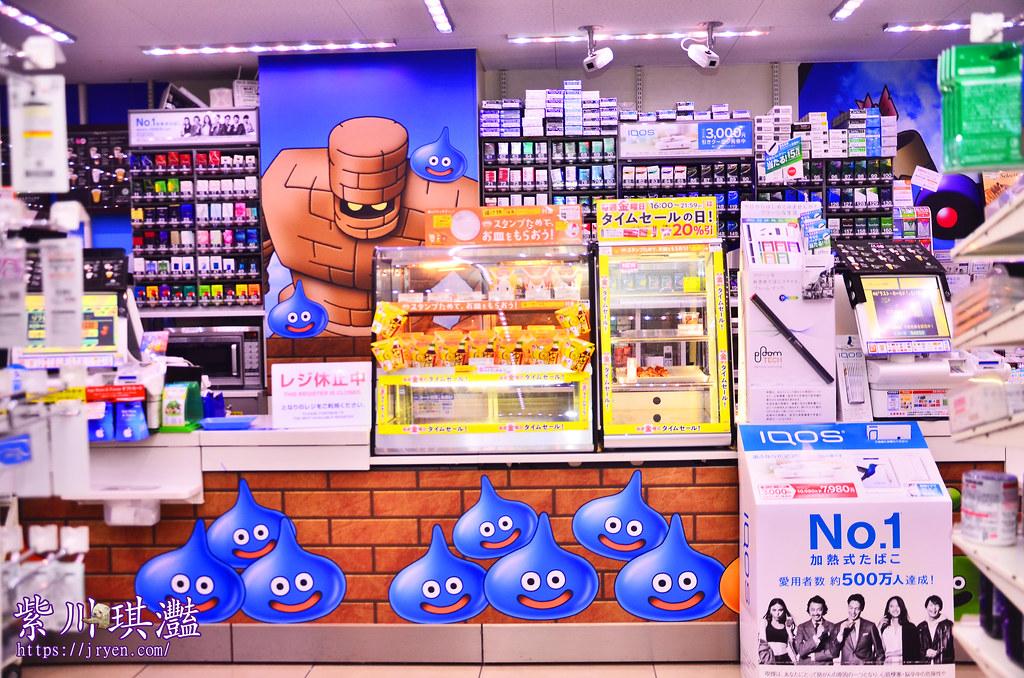 勇者鬥惡龍商店-003