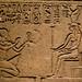 Faraón en Caixaforum