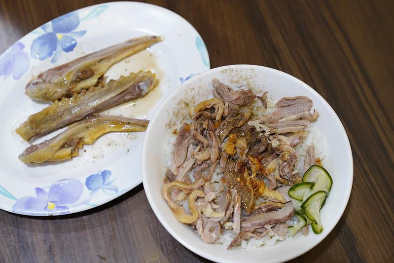 鴨香飯 (4)
