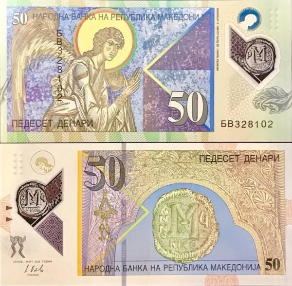 50 denárov Macedónsko 2018, polymer