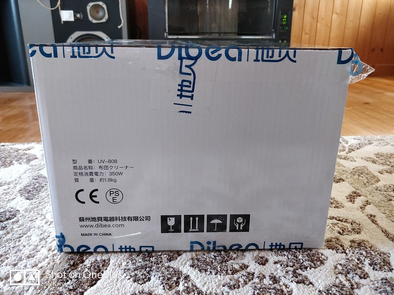 Dibea ふとんクリーナー (3)