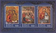 № 1718_28.07.13_Беларусь