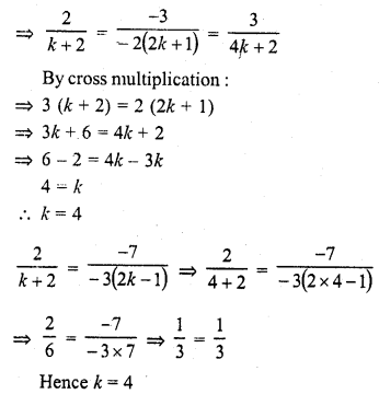 RD Sharma Class 10 Solution Chapter 3 Pair Of Linear Equations In Two Variables