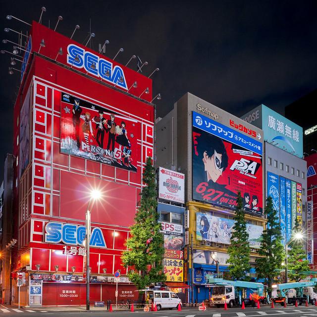 PERSONA5 the Animation billboards on Akihabara main street.