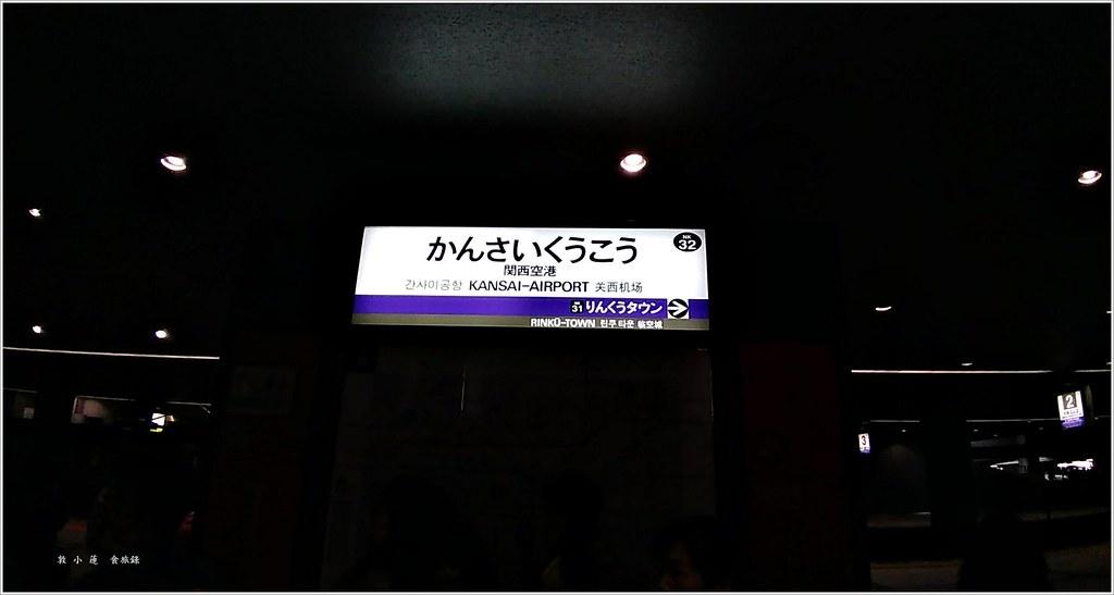 大阪回程難波電車往關西空港_180422_0049_0