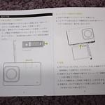 TEC.BEAN T3 アクションカメラ 開封レビュー (11)