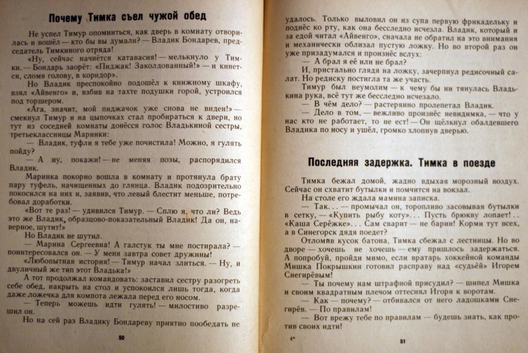 VolshebnyeBytili1