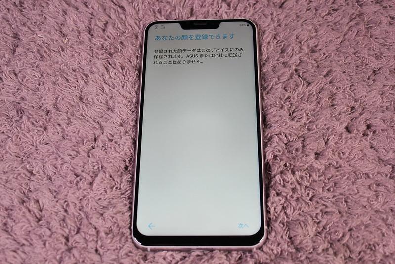Zenfone 5 開封レビュー (66)