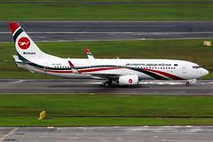 Biman Bangladesh Airlines | Boeing 737-800 | S2-AHO | Singapore Changi