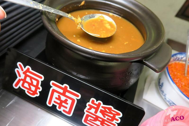 海南雞飯三重便當簡餐IMG_6564.JPG.JPG