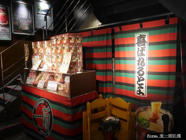 一蘭拉麵 總本店05
