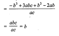 RD Sharma Class 10 Solutions Real Numbers