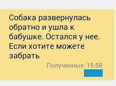 SMS_from_son