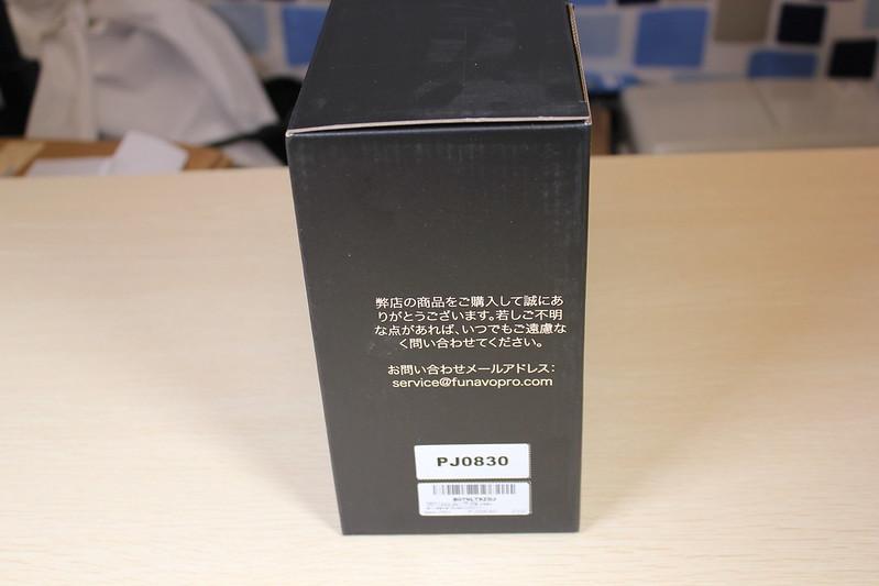 FUNAVO 2000ルーメン プロジェクター (2)