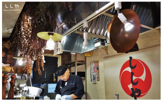 沖繩肉屋-6
