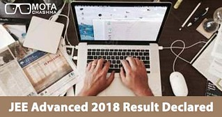 JEE Advanced 2018 Result Declared