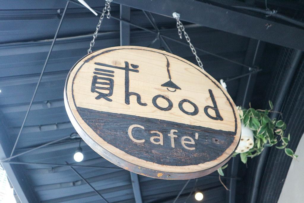 貳hood (40)
