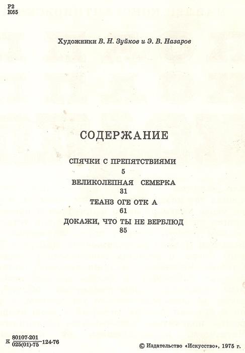 KOAPP6_6
