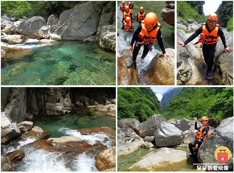 《花蓮。遊》夏天就是要玩水 狂人出動溯溪 三棧北溪整日行程