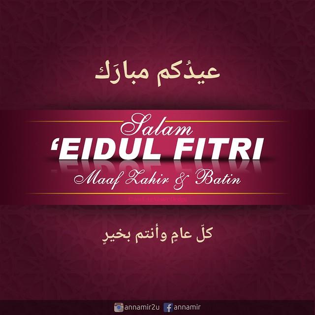 'Eidukum Mubarak | Salam' EidulFitri | Kullu 'Aam Wa Entum Bikhoir | Maaf Zahir & Batin