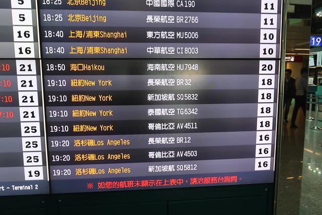 2017.10.28 台灣至美國