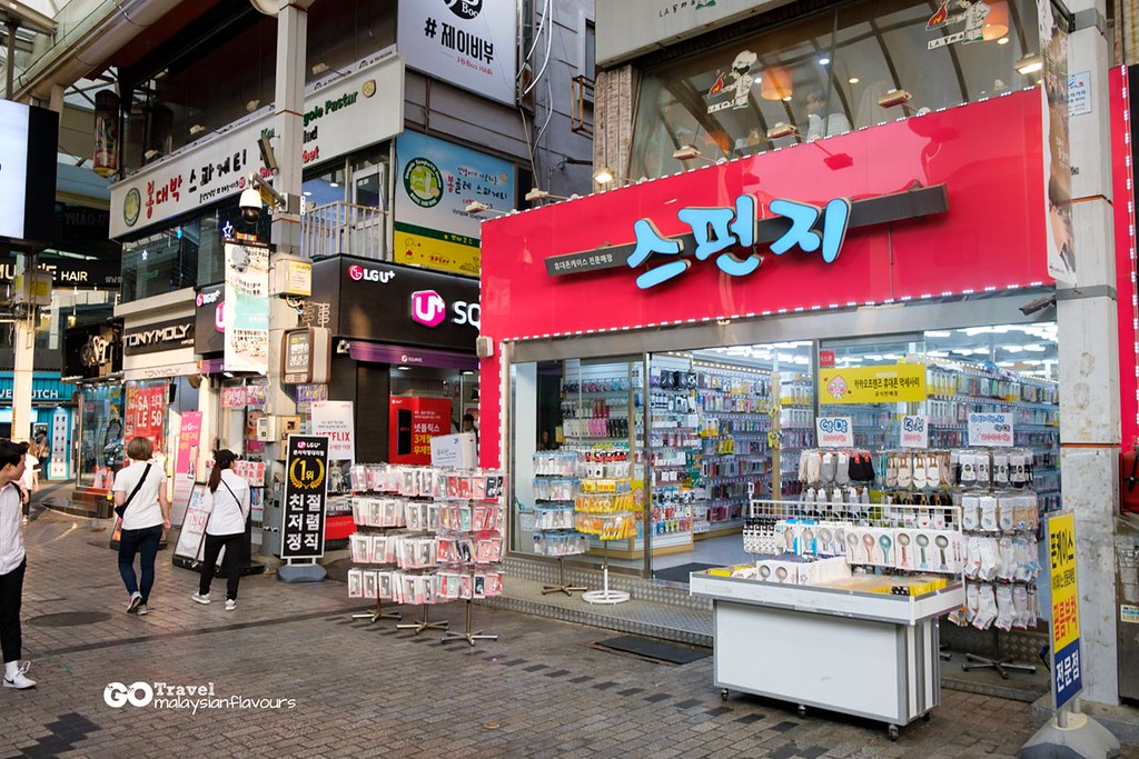 Ulsan Youth Street