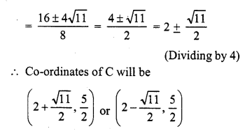 RD Sharma 10 Class Solutions Chapter 14 Co-Ordinate Geometry