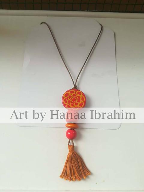 Art of Hanaa Ibrahim 17