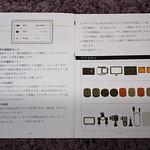 TEC.BEAN T3 アクションカメラ 開封レビュー (14)