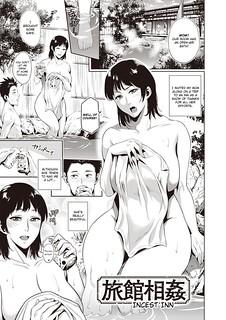 [Natsu no Oyatsu] Ryokan Soukan Incest Inn (Chibo Soukan) [English] [friggo] [Digital]