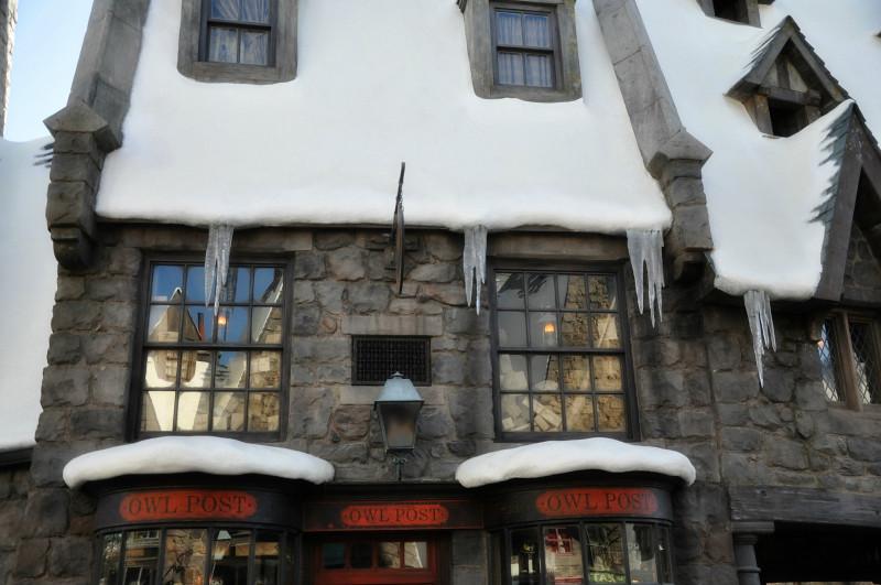 Universal Studios Owl Post @ Mt. Hope Chronicles