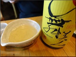 2018-05-07_T@ka.の食べ飲み歩きメモ(ブログ版)_日本酒のブリューパブで肴を楽しむ【神田】にほんしゅ ほたる_01