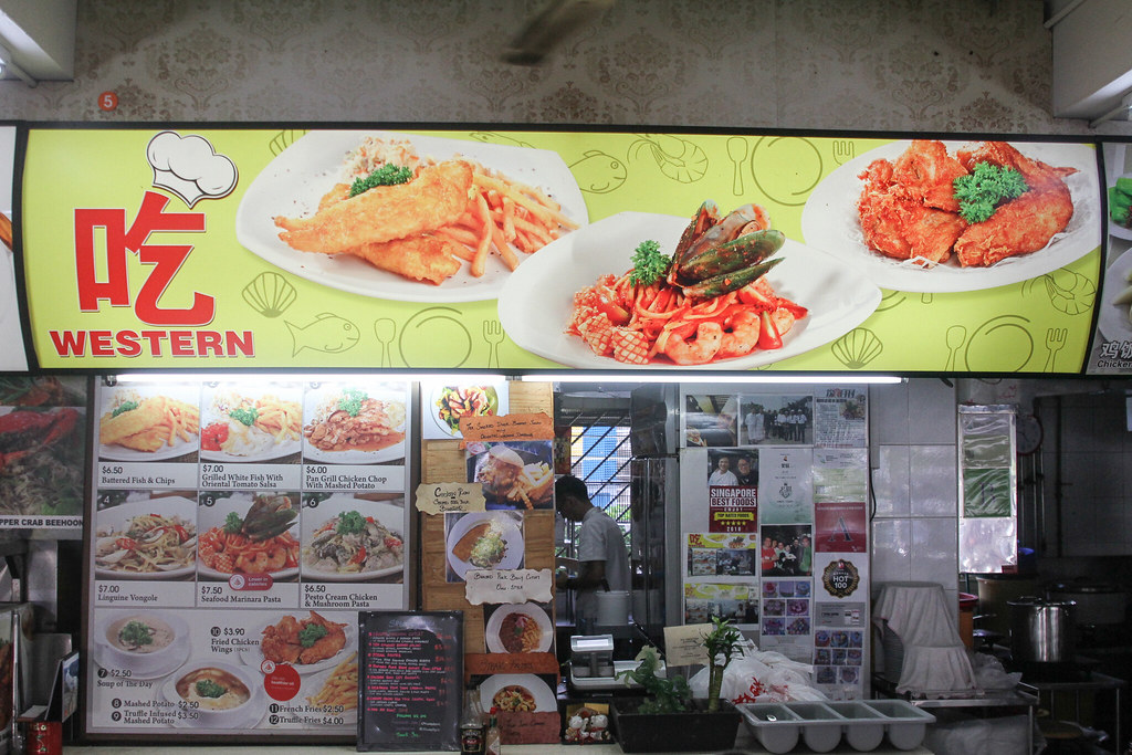 pasta in singapore - Storefront